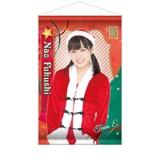 SKE48 2016年12月度個別グッズ「A3タペストリー」 福士奈央
