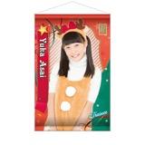 SKE48 2016年12月度個別グッズ「A3タペストリー」 浅井裕華