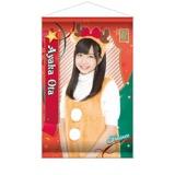 SKE48 2016年12月度個別グッズ「A3タペストリー」 太田彩夏