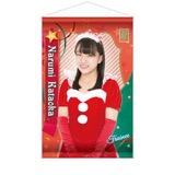 SKE48 2016年12月度個別グッズ「A3タペストリー」 片岡成美