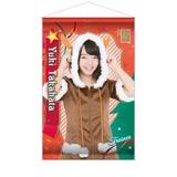 SKE48 2016年12月度個別グッズ「A3タペストリー」 髙畑結希