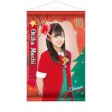 SKE48 2016年12月度個別グッズ「A3タペストリー」 町音葉
