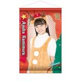 SKE48 2016年12月度個別グッズ「A3タペストリー」 上村亜柚香