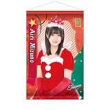 SKE48 2016年12月度個別グッズ「A3タペストリー」 水野愛理