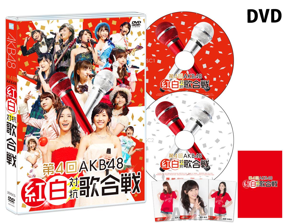 第4回 Akb48紅白対抗歌合戦 Dvd Blu Ray Akb48グループショップ