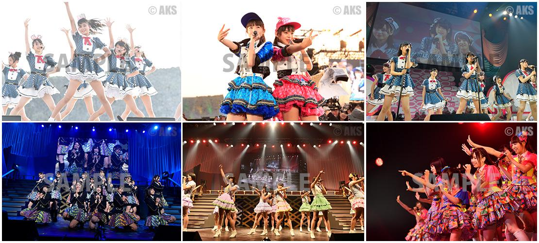 AKB48 Team 8 Live Collection ~Matome-dashi ni mo hodo ga Arutsu
