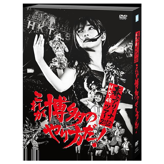 【HKT48/支配人/=LOVE・P】さっしーこと指原莉乃応援スレ★4872 YouTube動画>4本 ->画像>279枚