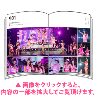 Countdown Book(全152P)