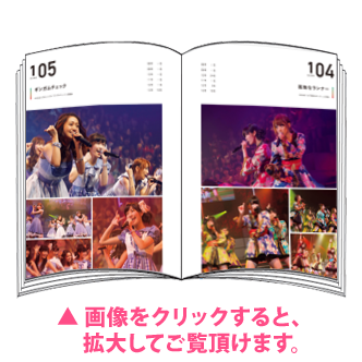 Countdown Book(全148P)