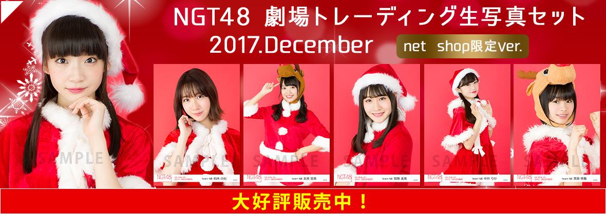 【NGT48】加藤美南応援スレ☆27【かとみな】YouTube動画>5本 ->画像>300枚