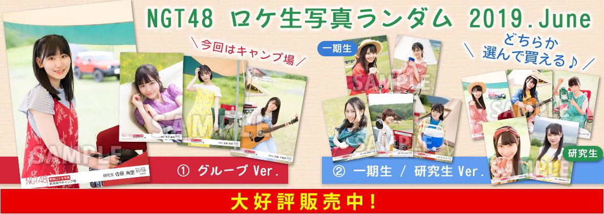 【NGT48】本間日陽 応援スレ★49【ひなたん】 YouTube動画>18本 ->画像>237枚