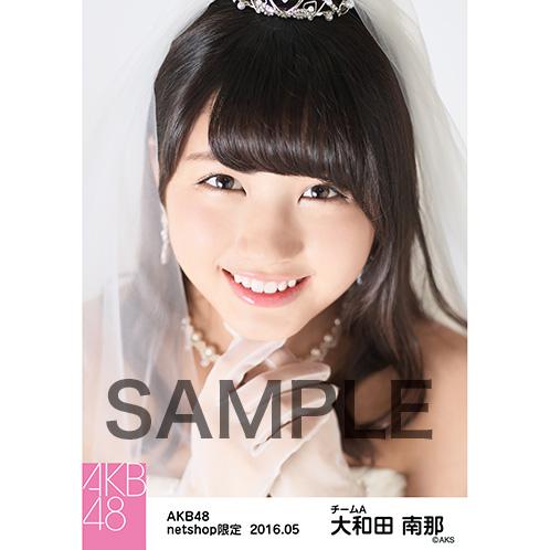 AKB48 2016年5月度 net shop限定個別生写真 「君にウェディングドレス
