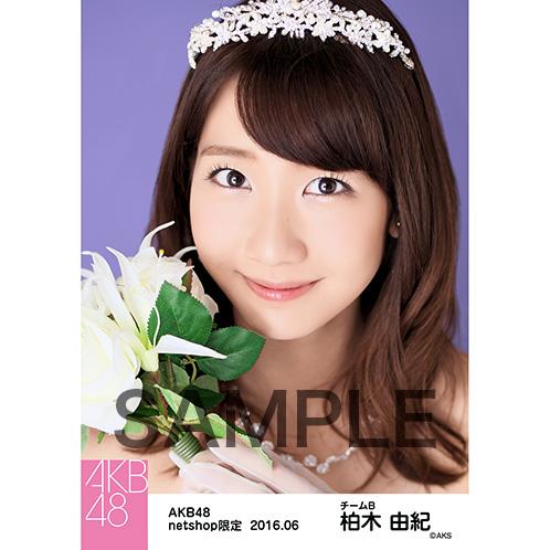 AKB48 2016年6月度 net shop限定個別生写真 「君にウェディングドレス