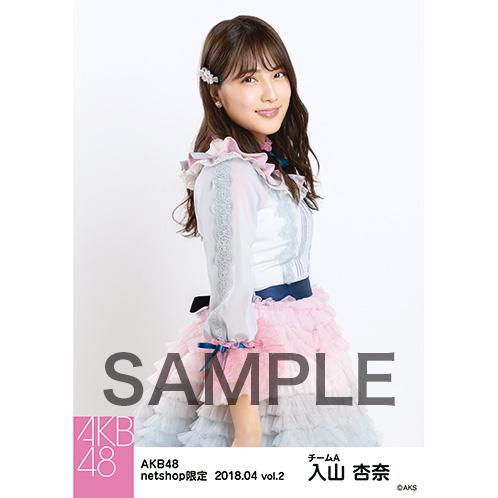【AKB48】入山杏奈ちゃん応援スレ☆83【あんにん】YouTube動画>9本 ->画像>777枚