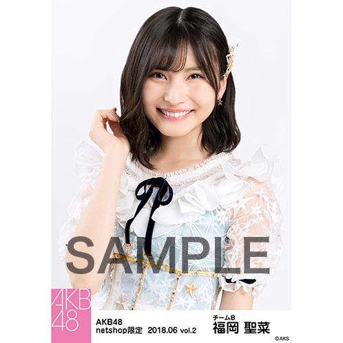 【AKB48】福岡聖菜応援スレ☆62【せいちゃん】YouTube動画>8本 ->画像>1550枚