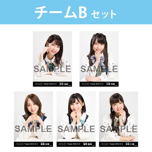 【AKB48】高橋朱里 応援スレ☆154【じゅり】 YouTube動画>11本 ->画像>646枚