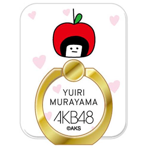 AKB48 メンバーデザイン推しスマホリング 村山彩希