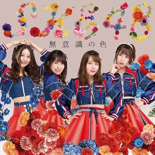 CD】SKE48 22nd Single「無意識...