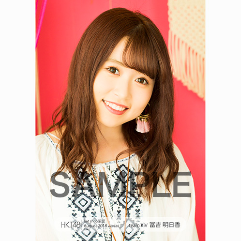 HKT48 2018年8月度 net shop限定...