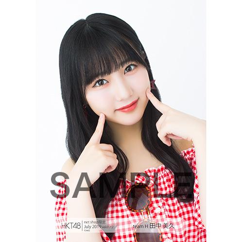 HKT48 net shop AKB48 Group Shop −AKB48 Group Online