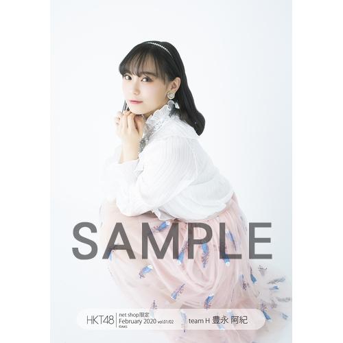 【HKT48】豊永阿紀応援スレ★96【あき】YouTube動画>5本 ->画像>364枚