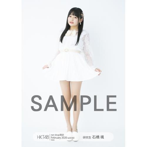 https://dwd7slh0nmufg.cloudfront.net/img/products/HK-245-20002-31975_p05_500.jpg
