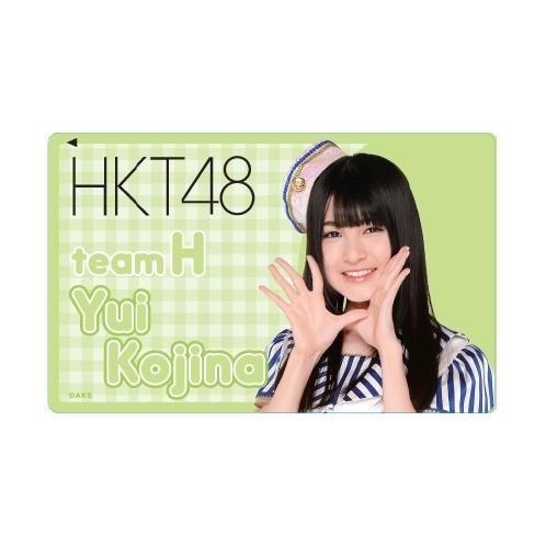 HKT48 個別ICカードステッカー 神志那結衣   HKT48 個別ICカードステッカー 神志