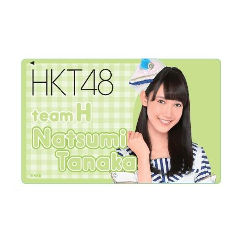 HKT48 個別ICカードステッカー 田中菜津美   HKT48 個別ICカードステッカー 田中