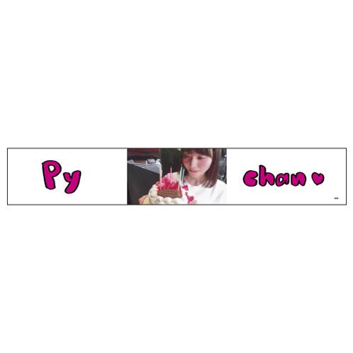 【HKT48】チームH応援スレ★18.2 YouTube動画>3本 ->画像>1039枚