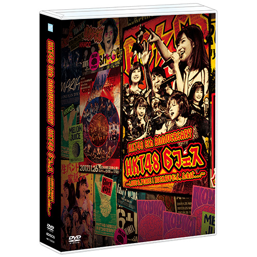 HKT48 DVD&Blu-ray|AKB48 Group Shop −AKB48 Group Online