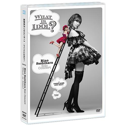 【DVD】指原莉乃ソロコンサート~アイドルとは何か?~