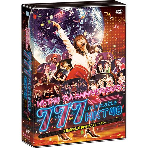 HKT48 DVD&Blu-ray AKB48 Group Shop −AKB48 Group Online
