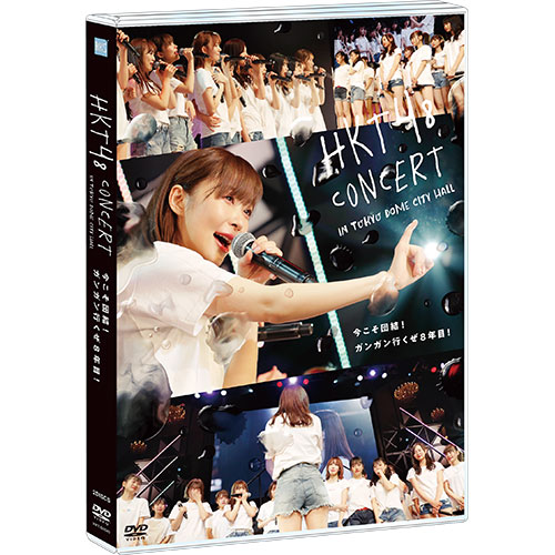 HKT48 DVD&Blu-ray|AKB48 Group Shop −AKB48 Group Online merchandise