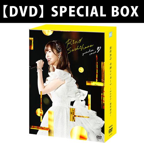 HKT48 DVD&Blu-ray|AKB48 Group Shop −AKB48 Group Online merchandise