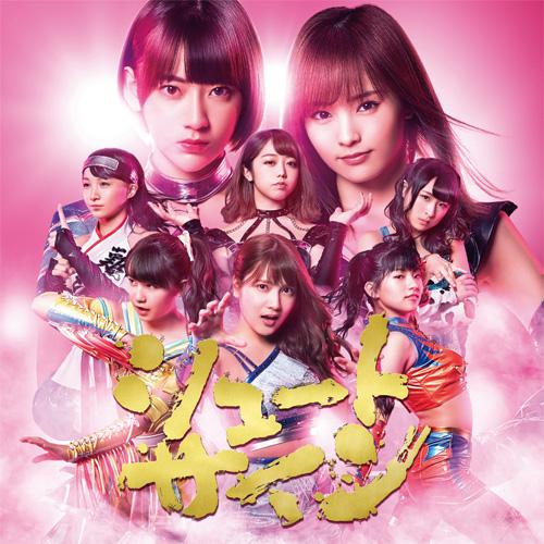 【CD】 AKB48 47th Single「シュートサイン」 Type B【初回限定盤】