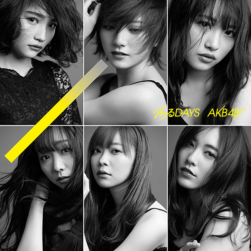 akb48 sentimental train album download