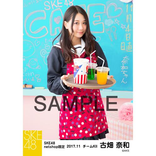 【SKE48】古畑奈和応援スレ☆54【なおちゃん】YouTube動画>113本 ->画像>1274枚