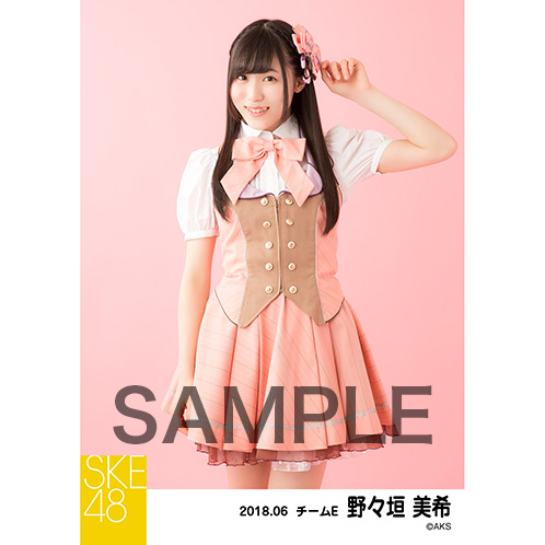 SKE48 June 2018 Individual Nama-Shashin 5-Piece Set MIKI