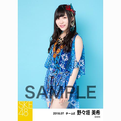 SKE48 July 2018 Individual Nama-Shashin 5-Piece Set MIKI