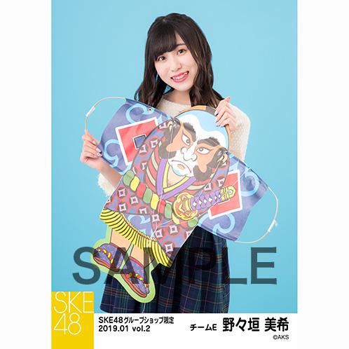 SKE48 January 2019 Individual Nama-Shashin 5-Piece Set vol 2 MIKI