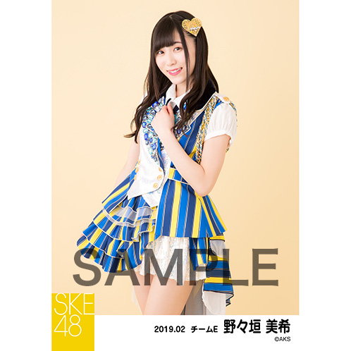 SKE48 February 2019 Individual Nama-Shashin 5-Piece Set MIKI