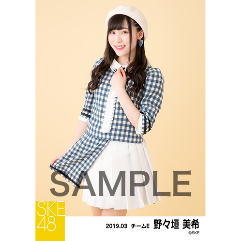 SKE48 March 2019 Individual Nama-Shashin 5-Piece Set MIKI