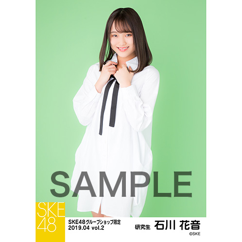SKE48 April 2019 Individual Nama-Shashin 5-Piece Set vol 2 KANON