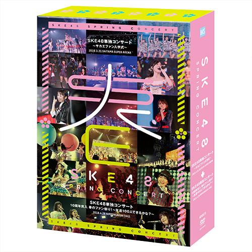 SKE48単独コンサート~サカエファン入学式~ さいたまスーパーアリーナ 撮って出し 生写真 L版