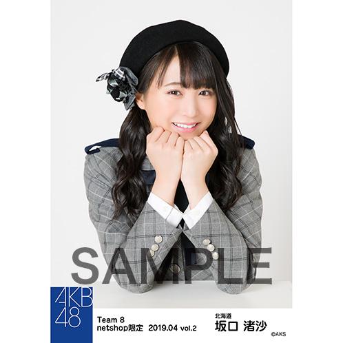 【AKB48チーム8/チーム4】坂口渚沙応援スレ★51【なぎ】 YouTube動画>9本 ->画像>218枚