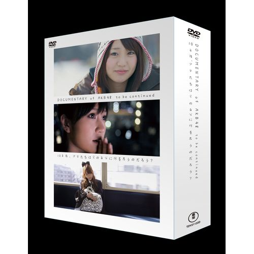 DVD】DOCUMENTARY of AKB48 to b...
